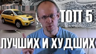 ТОП 5 ЛУЧШИХ И ХУДШИХ внедорожников за 500 тыс. руб. Что купить?
