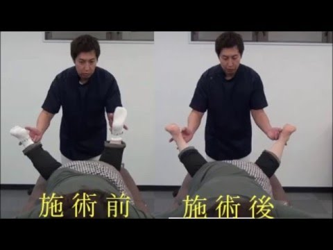 【頸椎矯正だけで全身矯正】~リッチリフト使用~① - YouTube