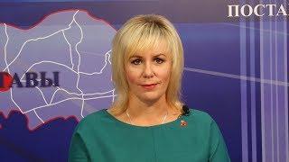 """ИНФОРМАЦИОННАЯ ПРОГРАММА """"ИТОГИ"""" 27 ИЮЛЯ 2018"""