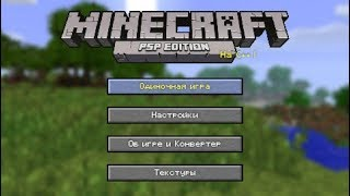 Minecraft PSP Edition 2.0.5 Fan Version 2017 - PSP Gameplay