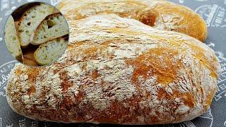 Настоящий итальянский хлеб Чиабатта. Без замеса!!! Большие дырочки, тонкая корочка, ароматный мякиш!