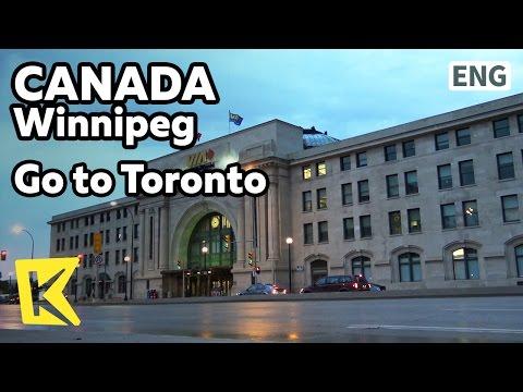 【K】Canada Travel-Winnipeg[캐나다 여행-위니펙]위니펙에서 토론토를 향해/Toronto/Union Station/Dome car