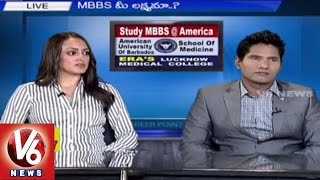 Career Point | MBBS in America | American University of Barbados | V6 News (31-05-2015)