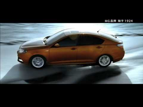 MG 6 ad/commercial