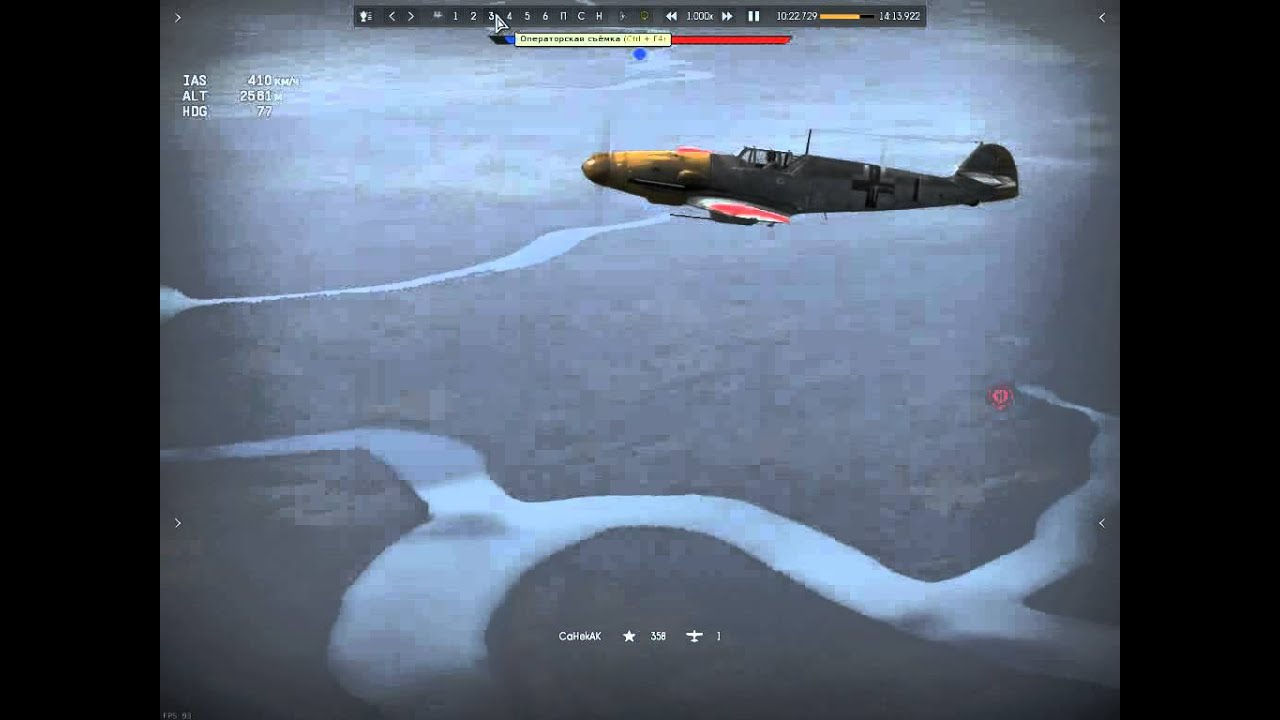 war thunder соколиный удар