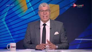 """ملعب ONTime - تعليق هام من """"أحمد شوبير"""" على  موقف """"مصطفي محمد"""" لمنتخب مصر"""