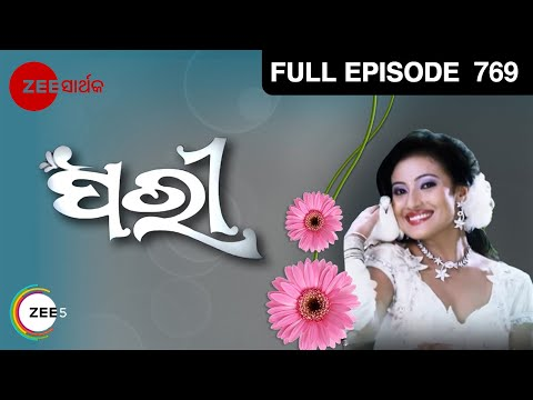 Pari - Odia Serial - Episode 769 - 22nd March 2016 - Sarthak Tv Show - Full Episode
