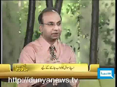 Nail Diseases 2 Dunya TV Jago Dunya 14 07 2010 1