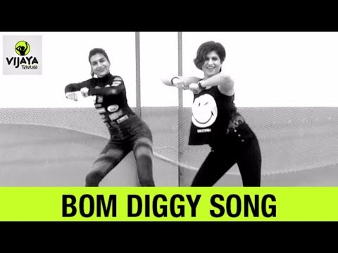 Zumba Workout On Bom Diggy Song  Zack Knight  Jasmin Walia  Choreographed  Vijaya Tupurani