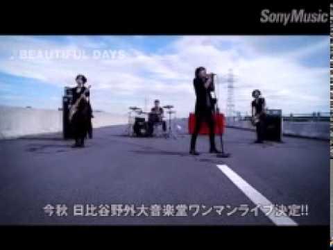 Rockin' The World - YouTube