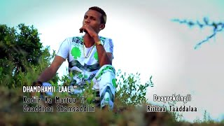 Kadir Martu ft. Gadise Shemsedin - Dhandhamii Laali **NEW** 2016 (Oromo Music)