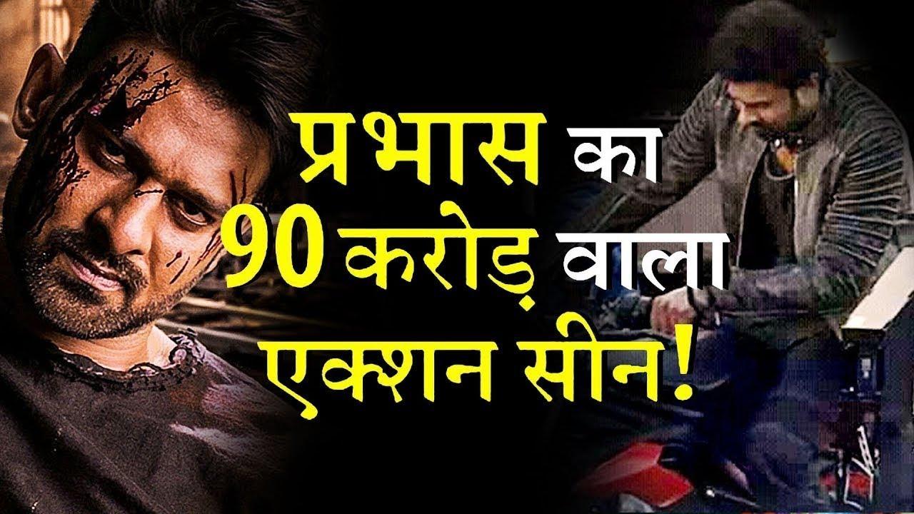 60 Seconds - Interesting Facts  |अभी तक  की  Saaho सबसे बड़ी Action Film