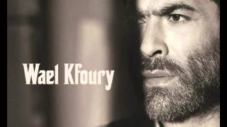 وائل كفوري - هلقد بحبك | Wael Kfoury - Hal
