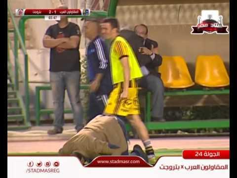 اهداف و نتيجة مباراة المقاولون العرب و بتروجيت- الدروى المصرى 7-4-2016