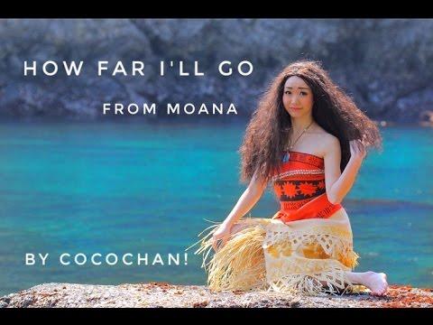 How Far I'll Go Moana / モアナと伝説の海 主題歌 どこまでも - YouTube