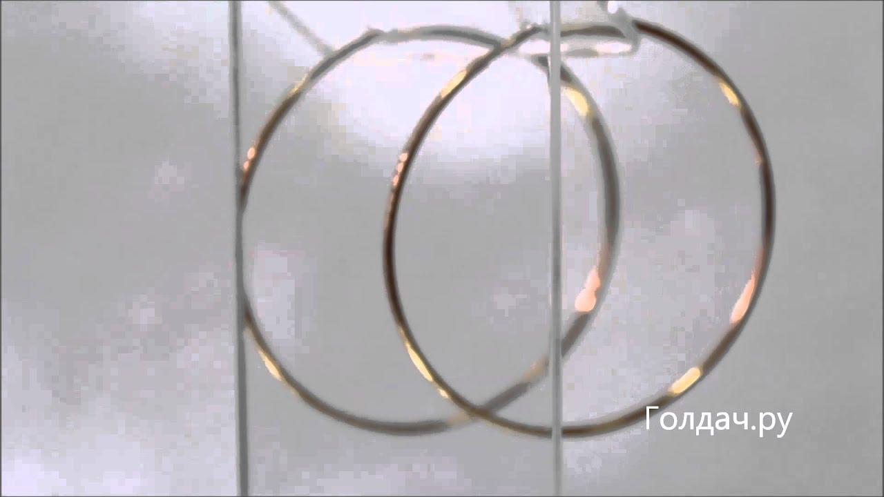 Серьги конго из золота купить по низким ценам в ювелирном интернет магазине golden. Ювелирные украшения золотые серьги кольца.
