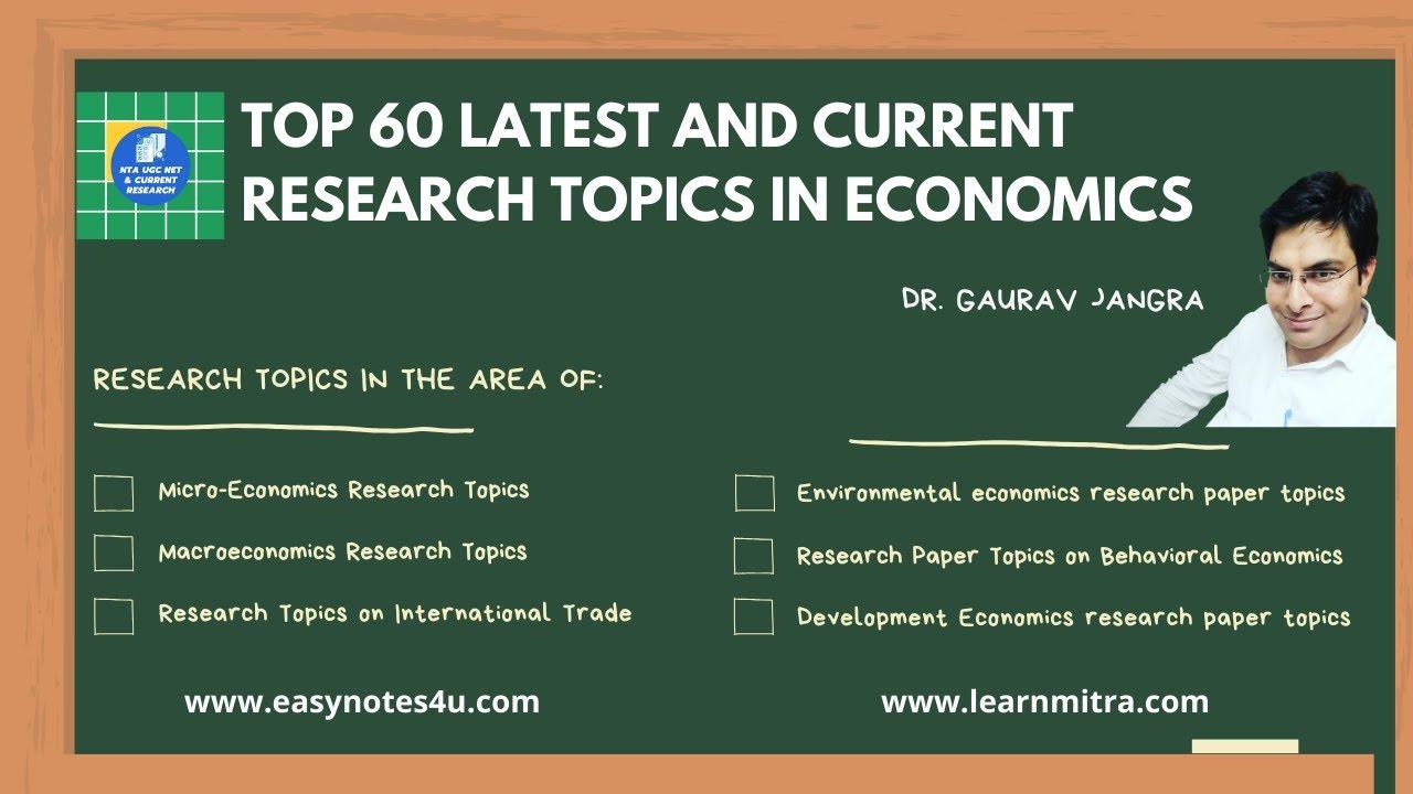 Interesting research paper topics in economics ericsson resume