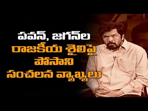 Posani Krishna Murali, frankly speaking! - TV9 Exclusive