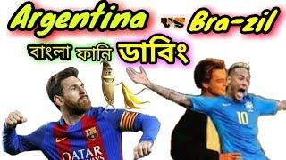 argentina vs brazil funny dubbing
