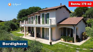🤩Купить виллы в Бордигера с видом на море | For sale Two villas in Bordighera with sea views
