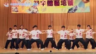 Publication Date: 2018-06-05 | Video Title: 五育中學40周年校慶 - 藝萃大匯演 - 武術