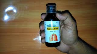 Cratex DMR Syrup review in Hindi