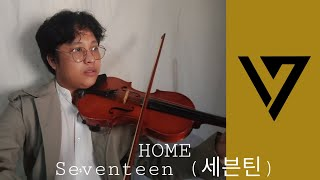 Home by Seventeen ( 세븐틴 ) - Violin Cover by CK