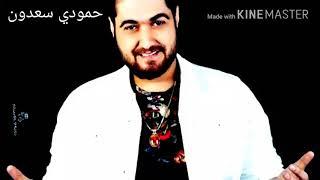 موال علي حاتم العراقي قبل وفاته حزين