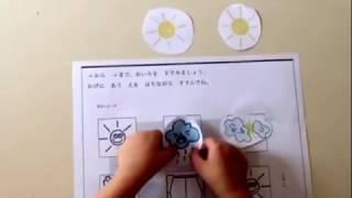 家庭でできる幼児日本語ゆとり教育 海外で子育てをしているママさん、 ...