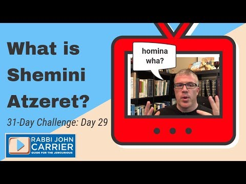 What is Shemini Atzeret? The Least-Known Biblical Holiday - YouTube