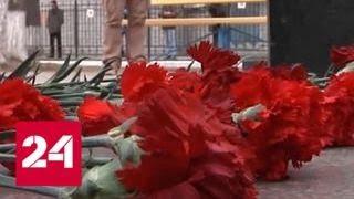 Для одних преступники, для других - герои: судьба бойцов 'Беркута' - Россия 24
