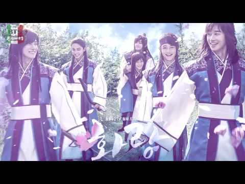 [SUB ITA] V & Jin - Even If I Die, It's You (Hwarang: The Beginning OST)