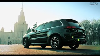 Тест драйв от Давидыча Jeep Grand Cherokee SRT 2014.