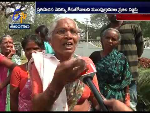 Malkapur Reservoir Redesign | Threat of Submerging | Lingampally | Kadiam Assures to Do Justice