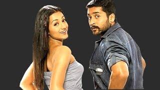 Hurdyam Anulokamulo Bit  Video Song  Aaru Movie  Surya  Trisha  Devi Sri Prasad