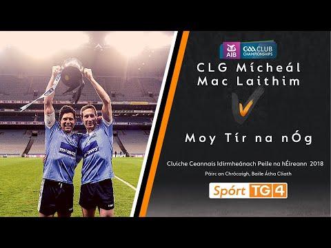 AIB All-Ireland Intermediate Final  -  Michael Glaveys (Ros Comáin) v Moy Tír na nÓg (Tír Eoghain)