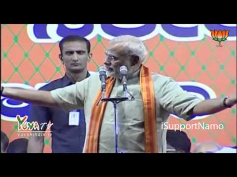 Narendra Modi's Strong Reply to Rahul Gandhi & Congress on One Man Show Comment !!