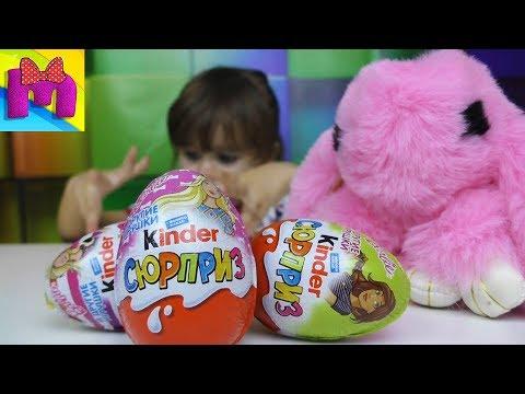 Маша открывает Киндер Сюрпризы Барби и другие игрушки   Видео для девочек
