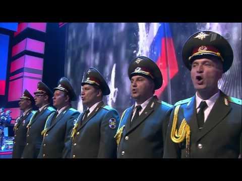 Russische Musik: Die Flagge meines Landes!