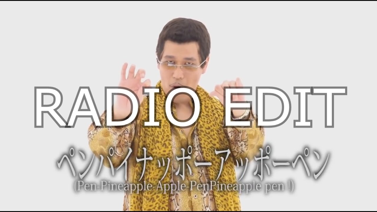 (radio edit) PPAP - Pen Pineapple Apple Pen
