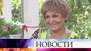 Телеведущая «Голубого огонька» и«Спокойной ночи, малыши» Татьяна Судец отмечает день рождения.