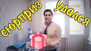 vLOG: Готовлю подарок жене на День Рождения // Сюрприз удался!