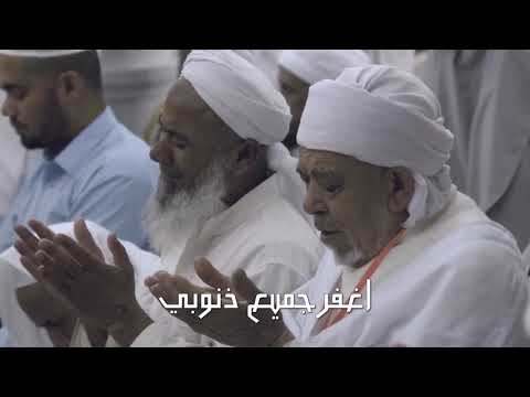 Ya Rabbi Ya Rehman By Mohammad Al-Muqit
