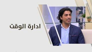 محمد عبدالله - ادارة الوقت