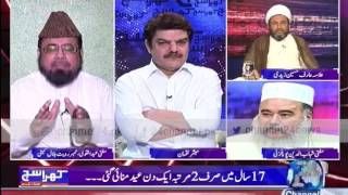 Khara Such with Lucman 2nd June 2016