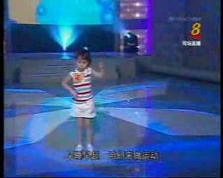 "健康歌 ""Healthy Song"" - Sheng Siong Show 2008"