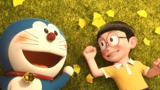 Stand By Me: Doraemon - Di Pawagam 29 Jan 2015