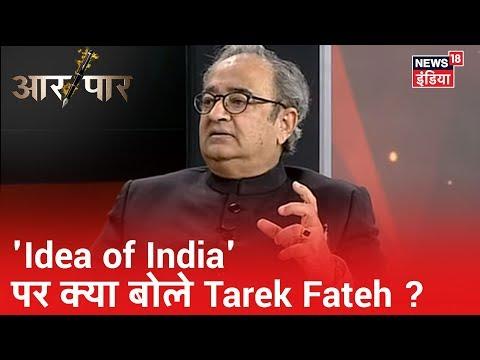 Idea of India