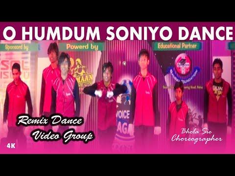 O Humdum Soniyo Re | Hip Hop Remix | Bhola SIr Sam & Dance Group