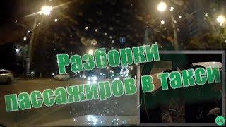 Заработать 30000 руб. в неделю в такси Нижнего Новгорода. День 2